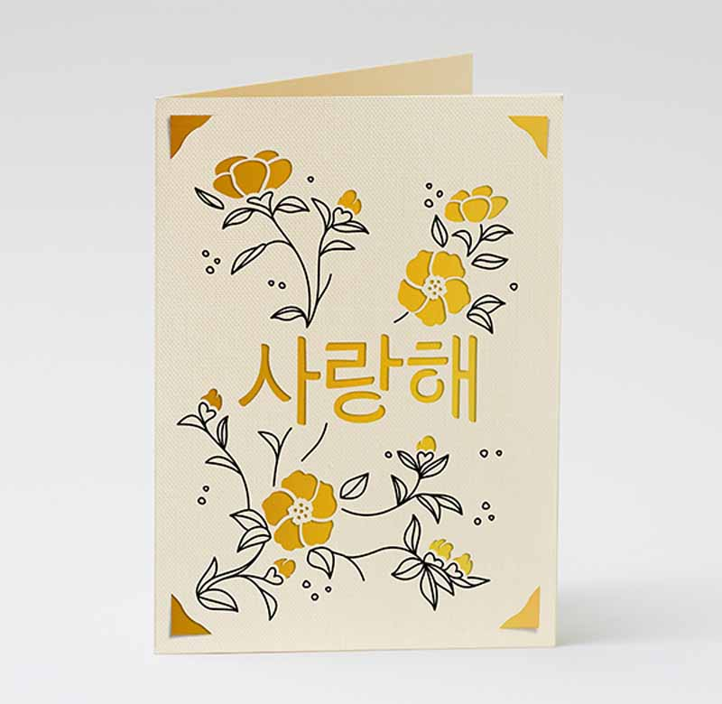 """Mother's Day """"I love you"""" cards - Korean"""