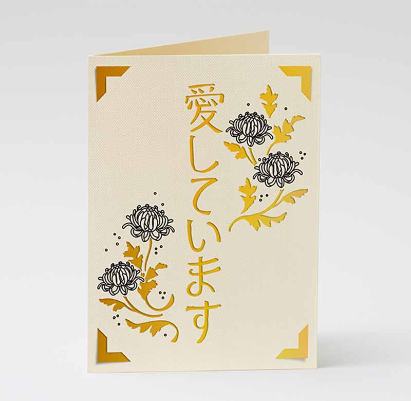 """Mother's Day """"I love you"""" cards - Japanese"""