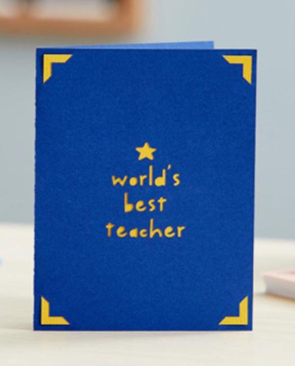World's Best Teacher card made with a Cricut machine
