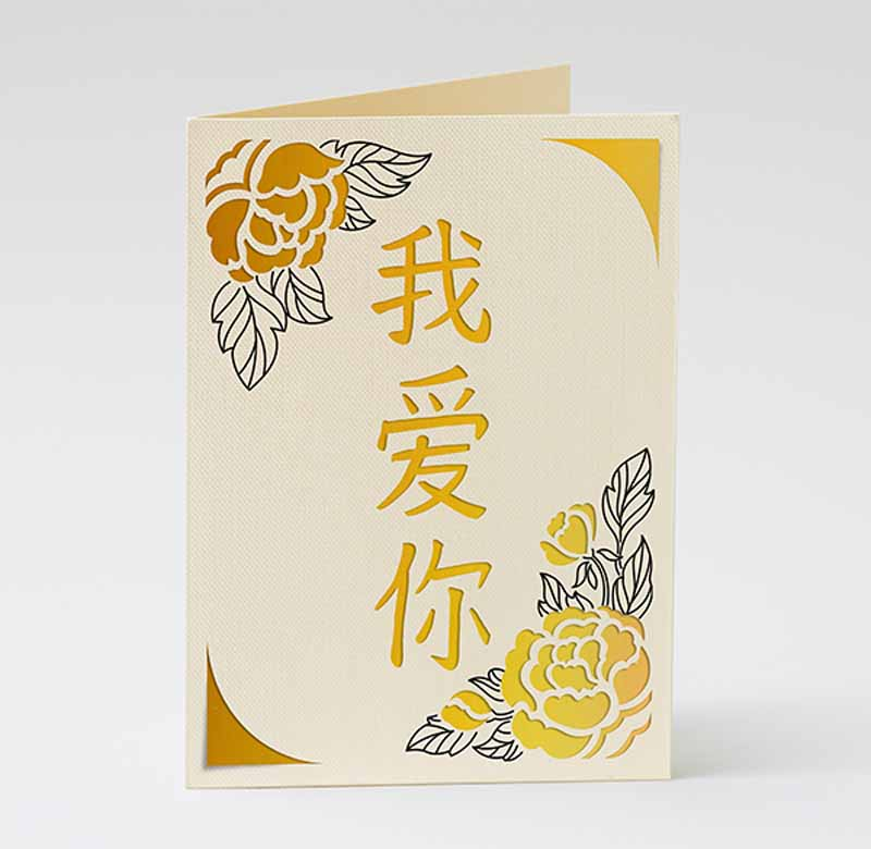 """Mother's Day """"I love you"""" cards - Chinese"""