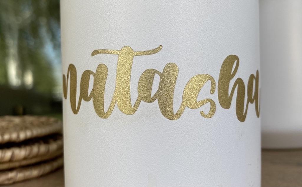 shimmer vinyl water bottle